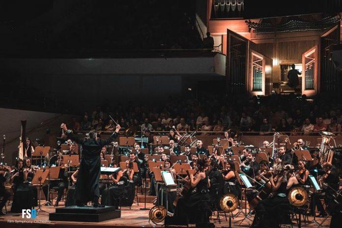 bandas sonoras FSO Auditorio Nacional